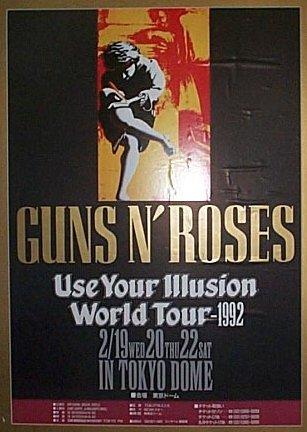 09d51a183f6b GNRontour.com - GN R Setlist Almanac 1992